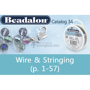 비달론(Beadalon) 카타로그 Vol. 34 - Wire & Stringing (p. 1-57)