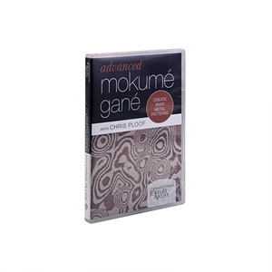 Advanced Mokume Gane with Chris Ploof, DVD