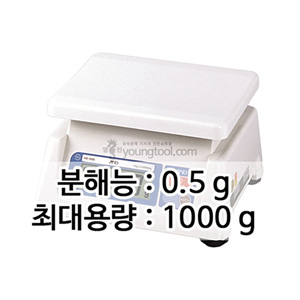 AND) 전자저울 KB-1000