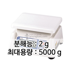 AND) 전자저울 KB-5000